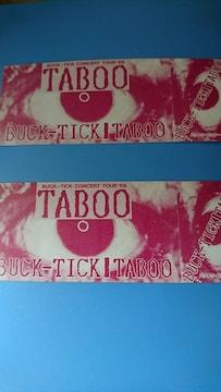【珍品】BUCK-TICK☆中止ツアー未使用チケット2枚セット☆