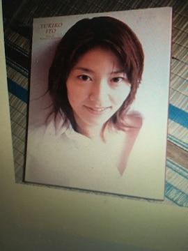 伊藤由希子 写真集