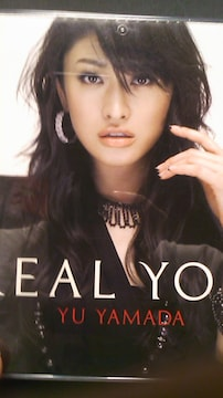 山田優♪シングルCD+DVD[限定]〜REAL・YOU〜帯付