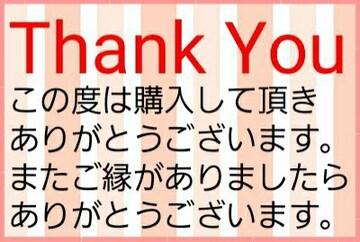 Thank Youシール C-5 5シート