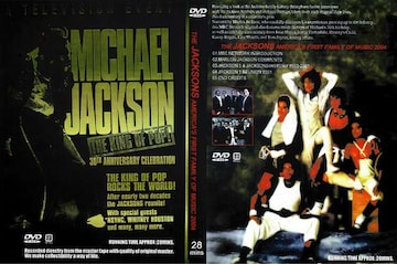 ≪送料無料≫JACKSONS AMERICA'S FIRST FAMILY OF MUSIC 2004