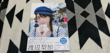 欅坂46渡辺梨加☆1st写真集〜「饒舌な眼差し」!