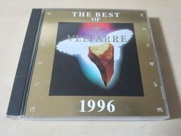 CD「ザ・ベスト・オブ・ヴェルファーレ1996VELFARRE  BEST 2枚組