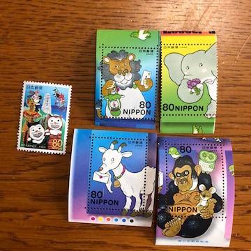 543送料無料記念切手400円分(80円切手)