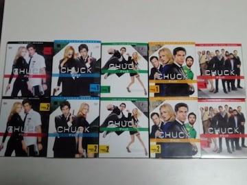 [DVD][送料無料]全話イッキ見 海外ドラマ CHUCK/チャック 全5シーズン