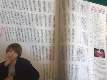 Myojo STAND BY ME 山下智久くん10000字インタビュー