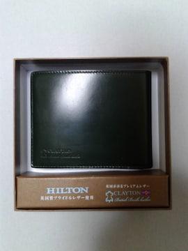 英国クレイトン社製皮革使用の HILTON 二つ折りの財布
