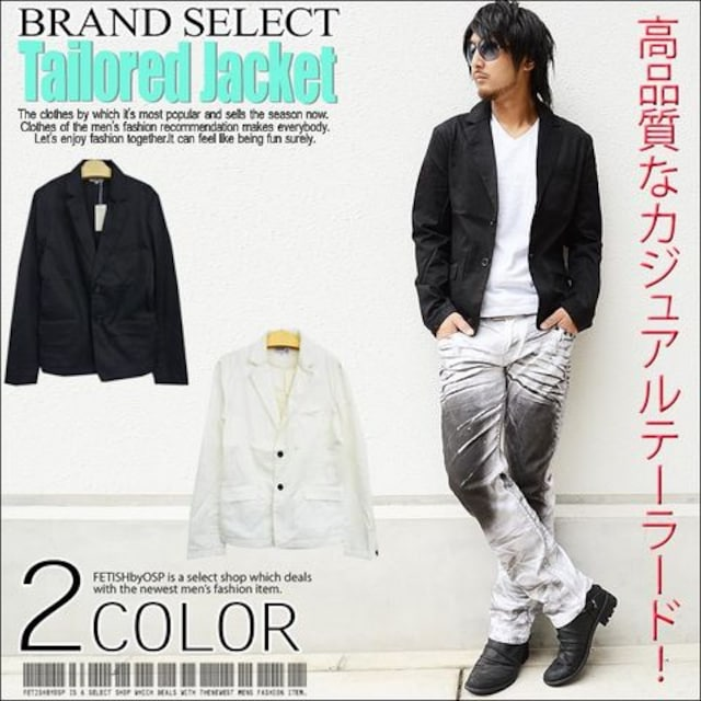 RMANICA無地2Bテーラードジャケット新品黒M  < 男性ファッションの