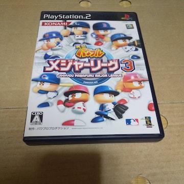 PS2☆実況パワフルメジャーリーグ3☆
