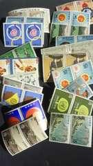 15円切手バラいろいろ40枚新品未使用品 額面90%から  1540