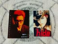 hide テレカ+トレカキラNo.125セット