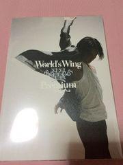 今井翼 07年World's Wing Premium パンフレットin大阪松竹座