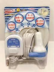 A145★未開封品 SENDAK センタック エル・ポンプセット LP−50