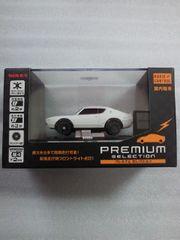 日産自動車 SKYLINE スカイライン GT-R KPGC110 ホワイト ラジコン