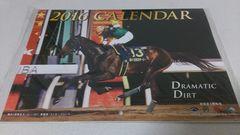 2016年 南関東4競馬場カレンダー 南関カレンダー JRA