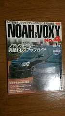 ノア AZR60 社外部品 カタログ カスタム