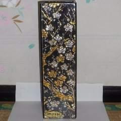 """昭和時代の大変美しい""""ぎやまん""""金色銀色の梅の絵柄ガラス花瓶"""
