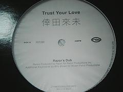 倖田來未「Trust Your Love」激レア!プロモ非売品アナログ盤