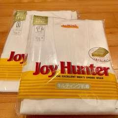 レナウン Joy Hunter キルティング肌着 上下