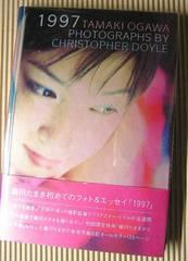 [写真集] 1997 緒川たまき(初版/カード付)