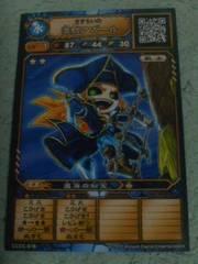 オレカバトル、さすらいの海賊アズール。