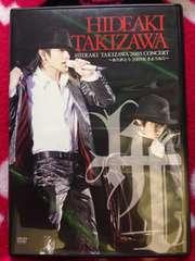 滝沢秀明 ありがとう2005年さようなら DVD Kis-My-Ft2キスマイ