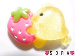 デコパーツイチゴ.苺かじりぴよぴよヒヨコ