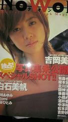 雑誌ナオンスペシャルショット2002年Vol. 27(送料込1000円)