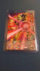スーパードラゴンボールヒーローズ第2弾 CCP  フリーザ:復活