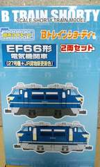 �DBトレインショーティー EF66形 電気機関車 2両セット