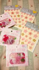 新品お花フラワーシール6点セット定価\648桜 さくら サクラ