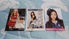 元AKB48板野友美☆公式生写真〜まとめ売り9枚セット!