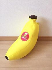 バナナ型ビーズクッション 新品未使用品
