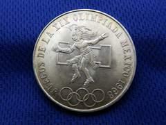 銀貨 22.62g 25ペソ 1986年