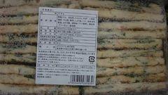 ☆タイ産 チヂミ(プレーン) 20枚 冷凍