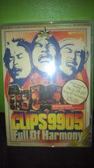 FOH〜CLIPS9905 ライムスター送料込み