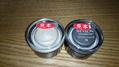 �刀� レブロン カラ−ステイクリ-ム アイシャドウ�刀�