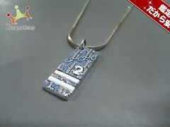 ChristianDior(クリスチャンディオール) ネックレス トロッター 金属素材 シルバー×ブルー
