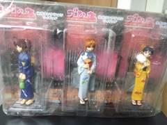 セガプライズ〜ラブひな〜浴衣フィギュア〜3種セット