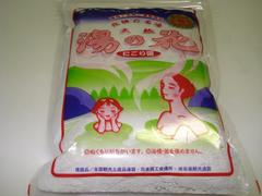 奥飛騨温泉郷「天然湯の花」にごり湯・250g(1袋)送料無料