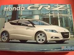 フジミ 1/24 インチアップ ID-168 Honda CR-Z 新品