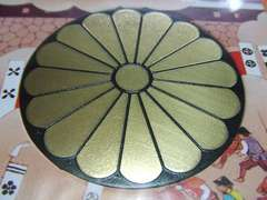 16枚菊の御紋のメタル製高級ステッカー土