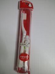 新品SNOOPYスヌーピートラベルセット抗菌歯ブラシ送料込み