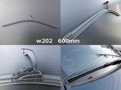 ベンツエアロワイパーブレード W202