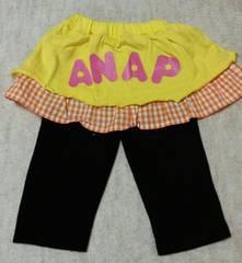 ANAP kids☆春夏物可愛いスカッツ☆size100