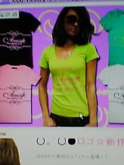 ★ANAP★キレイロゴ美ライン半袖Tシャツ★WT★