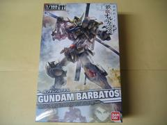1/100 IBO-01 ガンダムバルバトス 機動戦士ガンダム 鉄血のオルフェンズ