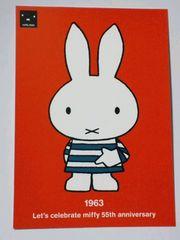 ミッフィー★ポストカード★55周年記念[1963年]