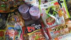 食材色々 まとめて 一律1000円