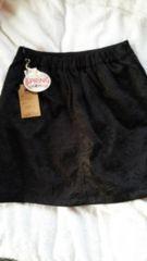 未着用新品 黒型押し スカート